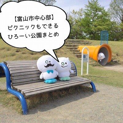 公園TOP.jpg