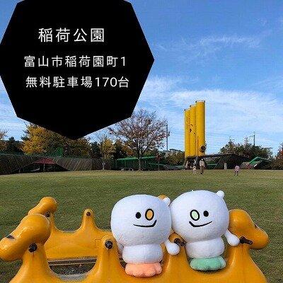 7AD19E66-BD3C-4EDE-9AF1-6067042D6B00.jpg